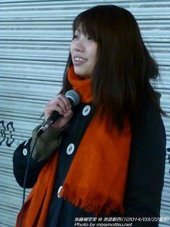 加藤樹里果(#309)