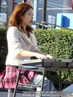 紗矢佳奈(#1250)