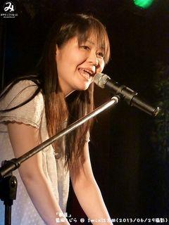 藍風くじら(#331)