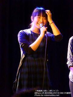 Miharu(#113)