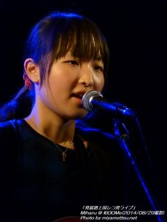 Miharu(#80)