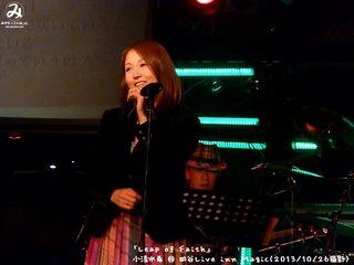小清水希(#14)