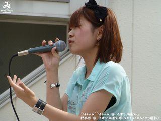 門西恋(#199)