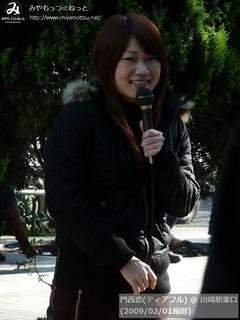 門西恋(#44)
