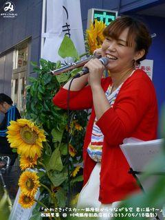 松岡里果(#2104)