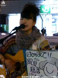 風見穏香(#48)
