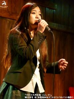 緑川涼音(#10)