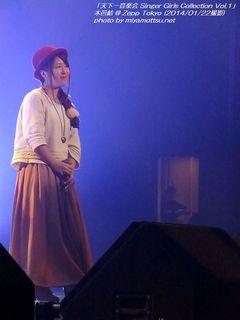 木邑結(#40)