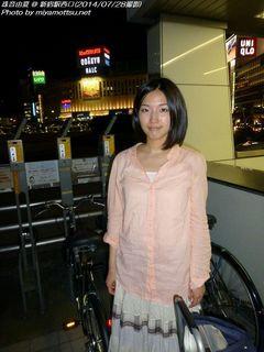 珠音由夏(#24)