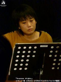 ユカニコ(#589)