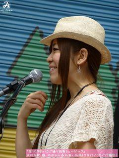 北川友紀(#533)