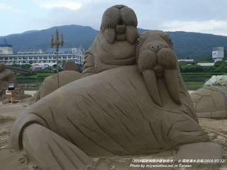 福隆國際沙雕藝術季(2019)(#34)