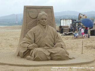 福隆國際沙雕藝術季(2017)(#101)
