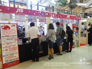 JAPAN EXPO THAILAND 2017(Exhibition Zone)(#15)