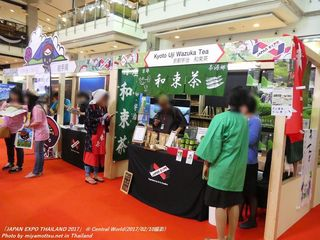 JAPAN EXPO THAILAND 2017(Exhibition Zone)(#19)