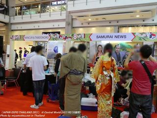 JAPAN EXPO THAILAND 2017(Exhibition Zone)(#23)