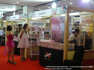 JAPAN EXPO THAILAND 2017(Exhibition Zone)(#40)