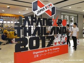 JAPAN EXPO THAILAND 2017(Exhibition Zone)(#81)