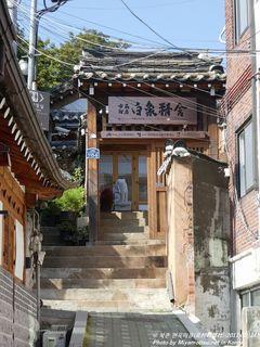 북촌 한옥마을(#1)