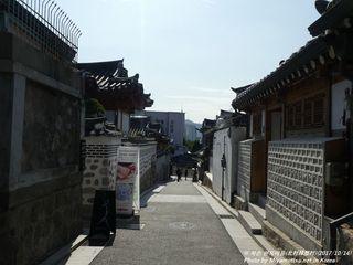 북촌 한옥마을(#13)