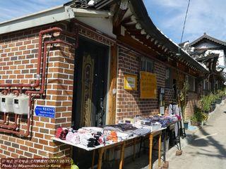 북촌 한옥마을(#68)