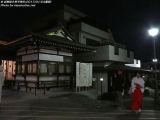 武州柿生琴平神社(2017)(#4)