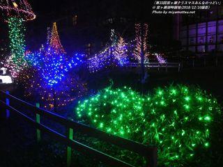 「第33回宮ヶ瀬クリスマスみんなのつどい」(#104)