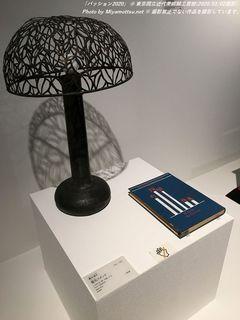 「所蔵作品展パッション20 今みておきたい工芸の想い」