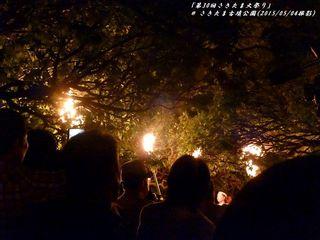 第30回さきたま火祭り(#161)