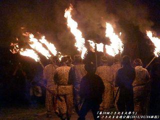 第30回さきたま火祭り(#168)