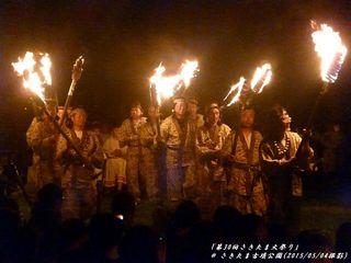 第30回さきたま火祭り(#206)