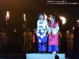 第30回さきたま火祭り(#285)