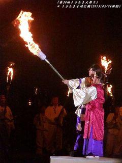 第30回さきたま火祭り(#307)
