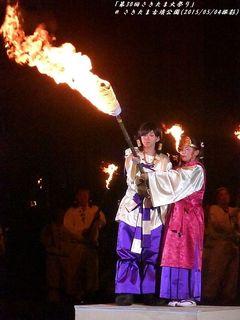 第30回さきたま火祭り(#312)