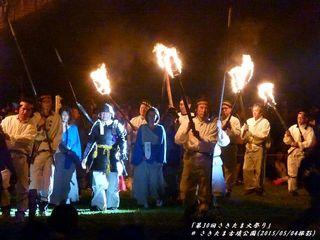 第30回さきたま火祭り(#424)
