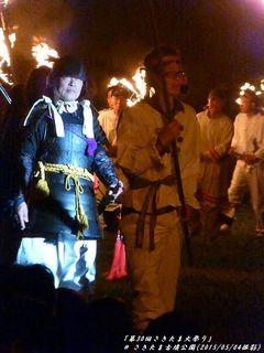 第30回さきたま火祭り(#427)