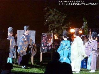 第30回さきたま火祭り(#95)