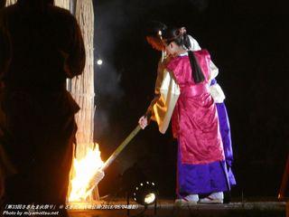 「第33回さきたま火祭り」(#177)
