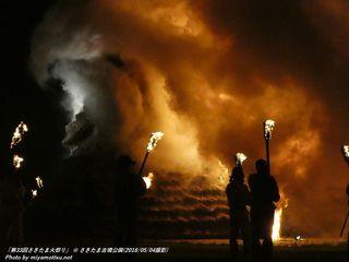 「第33回さきたま火祭り」(#188)