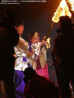 「第33回さきたま火祭り」(#201)