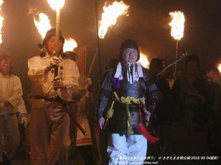 「第33回さきたま火祭り」(#272)