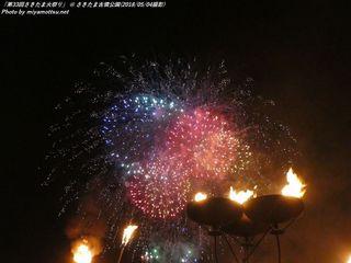 「第33回さきたま火祭り」(#328)