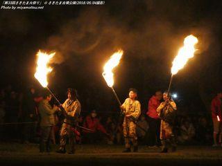 「第33回さきたま火祭り」(#63)