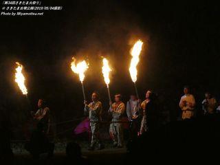 「第34回さきたま火祭り」(#125)