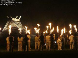 「第34回さきたま火祭り」(#241)