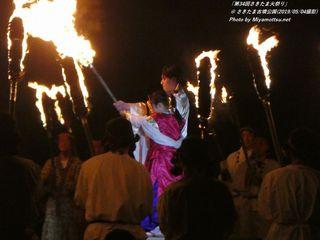 「第34回さきたま火祭り」(#279)