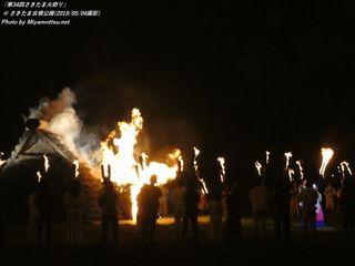 「第34回さきたま火祭り」(#295)