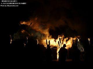 「第34回さきたま火祭り」(#298)