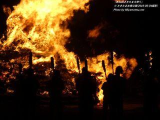 「第34回さきたま火祭り」(#320)