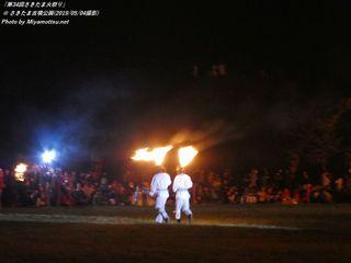 「第34回さきたま火祭り」(#324)